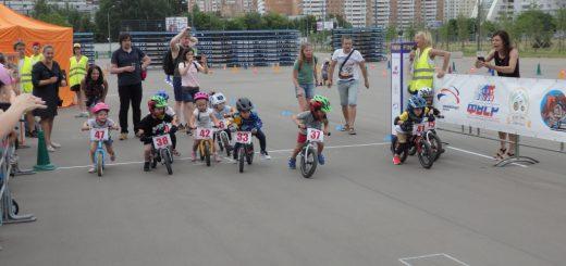 Детские соревнования по беговелу и велоспорту